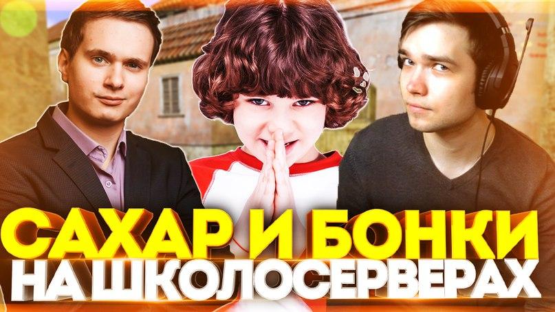 Виталий Паршуков | Сыктывкар