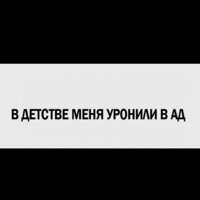 Иль Кочера, 30 ноября , Якутск, id172694275