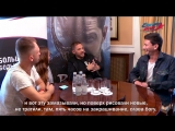Том Харди и Бригада У эксклюзивное интервью (720p).mp4