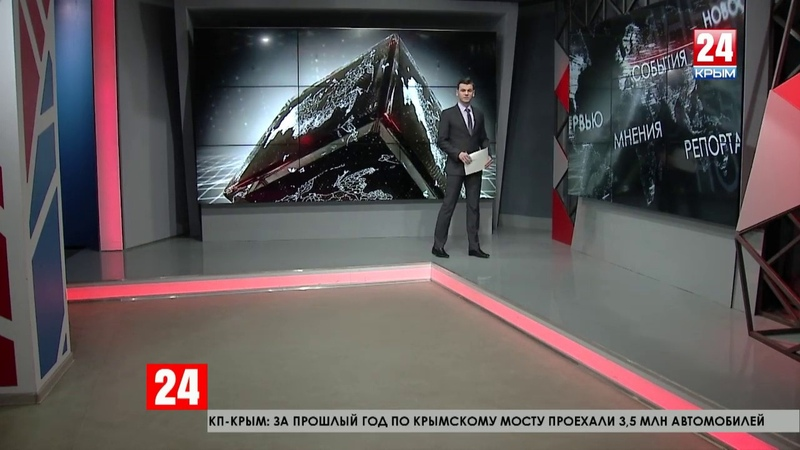 Автомобильная дорога Керчь-Багерово продолжит работать