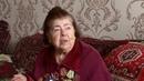 Ветеран ВОВ Елена Семянникова об ужасах войны и блокадного Ленинграда