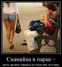Влад Сиров, 24 июля 1999, Москва, id183072371