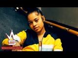 Ella Mai Feat. Fabolous
