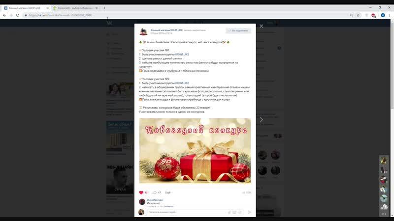 Конный магазин КОНИ.LIKE - Google Chrome 20.01.2019