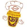 Доступная кофейня «Подорожник»