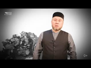 Салих хазрат Ибрагимов – имам-мухтасиб НМР, имам-хатиб Центральной мечети «Джамиг»
