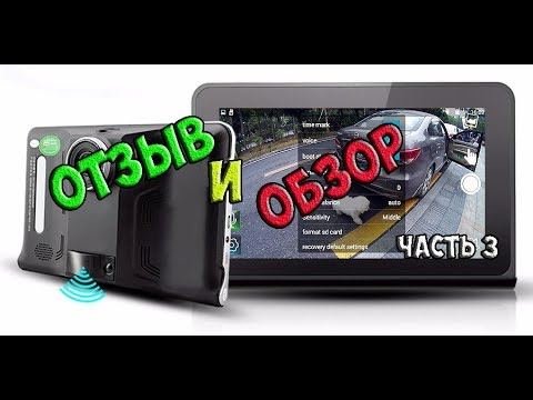 Car tablet with DVR-auto-MFP-review № 3