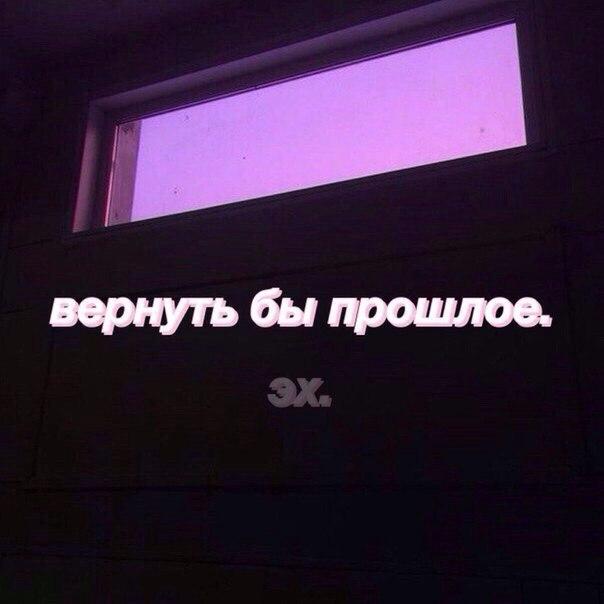 Виктория Денисенко | Макеевка