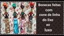 AFRICANAS FEITAS COM CONE DE LINHA / RECICLAGEM /DO LIXO AO LUXO