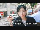 (Русс.суб.) [ With Love, Girls' Generation ].Taengoo TV. Премия GDA.