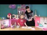 БАРБИ! Как сделать Кукольный Домик Своими Руками С Мамой