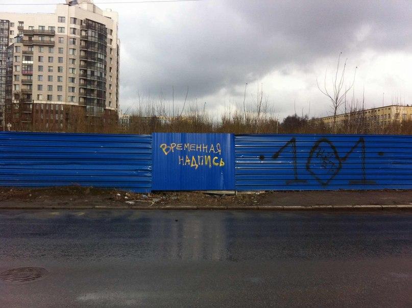 Валериан Замолоцких | Санкт-Петербург