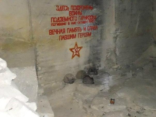 Военно-археологическая экспедиция - Аджимушкай-2013 NUTZIEZ0ePg