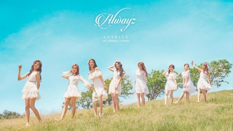 [рус.саб] Lovelyz 2017 Summer Concert ALWAYZ (Part 2)