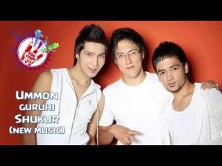 Ummon guruhi - Shukur | ����� ������ - ����� (new music)
