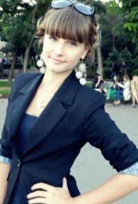 Лена Милая, 17 мая 1995, Елань, id186241599