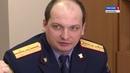 В Костромской области передано в суд громкое дело об убийстве 14-летней девочки