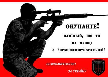 В Донецке раздаются орудийные залпы и взрывы, - мэрия - Цензор.НЕТ 5006