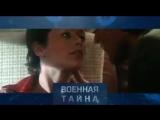 Эпоха секса. Какие западные фильмы стали для советских граждан путеводителями по любви?  Об этом и многом другом вы узнаете уже