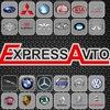 Express Avto