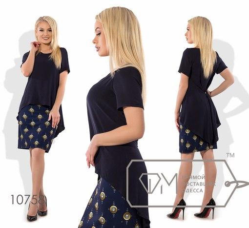 Платье  № 10758