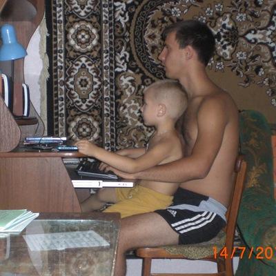Дмитрий Дараган, Таганрог, id92152789