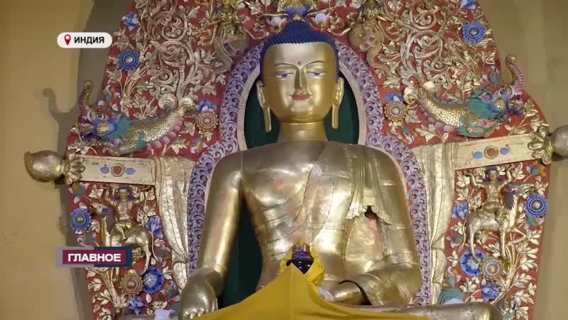 Учения и конференция Далай Ламы XIV Индия