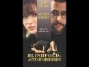 х ф Убийство вслепую или В плену у наваждения Blindfold Acts of Obsession 1994