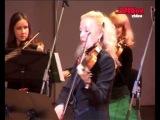Светлана Безродная и Вивальди-оркестр ВАЛЬС ИЗ к\ф ДОБРОЕ УТРО