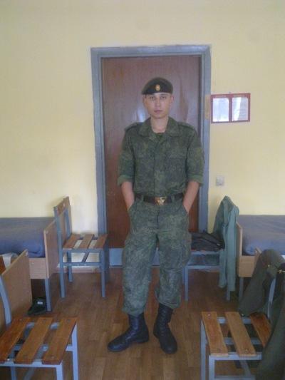 Константин Ефремов, 1 июля 1994, Вязники, id146179771