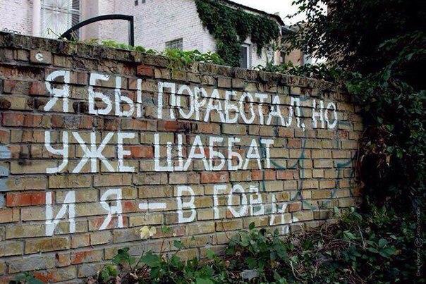 """""""Венецианская комиссия"""" одобрила рекомендации относительно судебной реформы в Украине, - Петренко - Цензор.НЕТ 2679"""