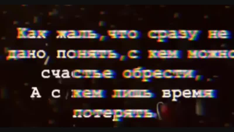 ро.mp4