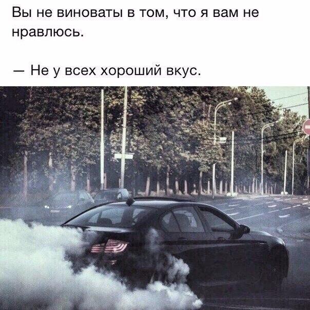 Фото №435712605 со страницы Наталии Гаркушиной