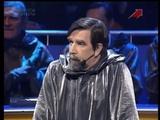 Своя игра. Лобанов - Бершидский - Левин (16.03.2002)