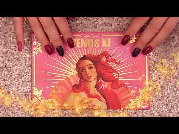 АСМР Свотч-видео Палетка VENUS XL (LIME CRIME)