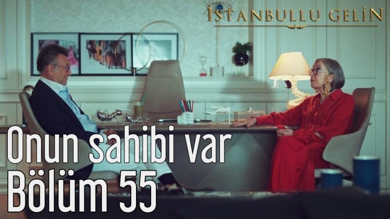 55. Bölüm - Onun Sahibi Var