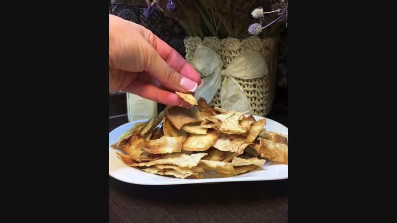 Хрустящие, ароматные, вкусные чипсы для всей семьи.