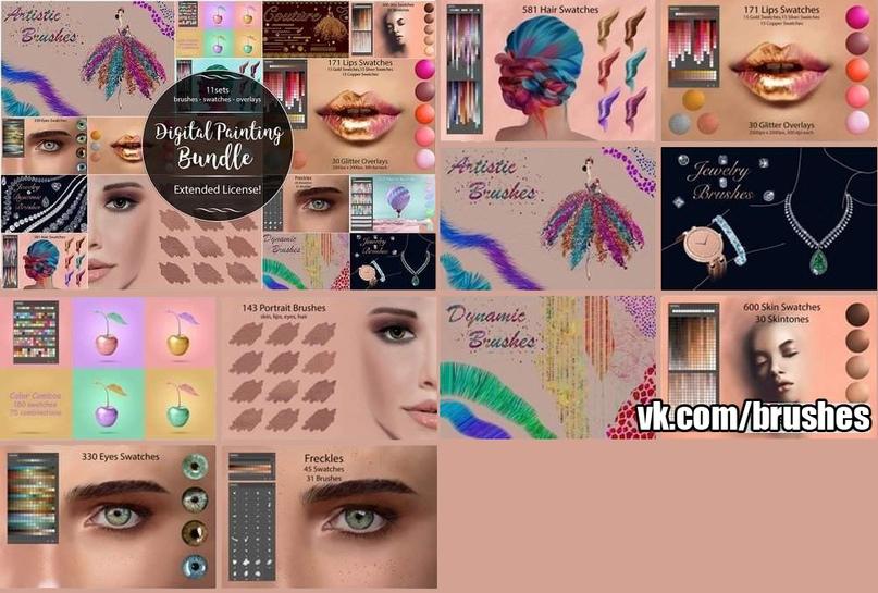 Digital Painting Assets for Creative Designers.part2.rar