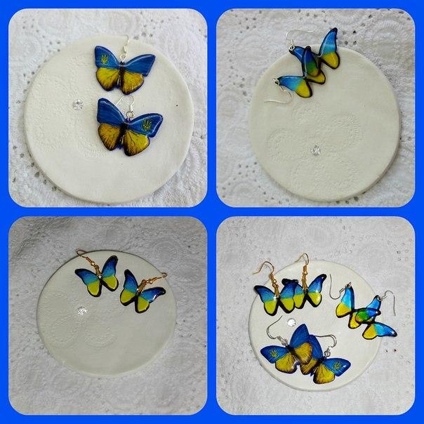 Патриотические бабочки