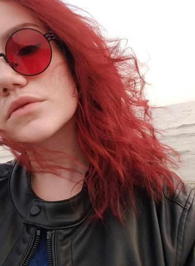 Антонина Овчинникова