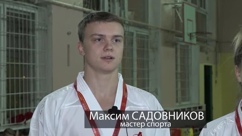 БОФК о международном турнире по каратэ в Пинске