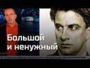 Из всех Владимиров Владимировичей этот наверное самый неудобный сегодня