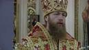 Проповедь митрополита Саввы 23 10 2018