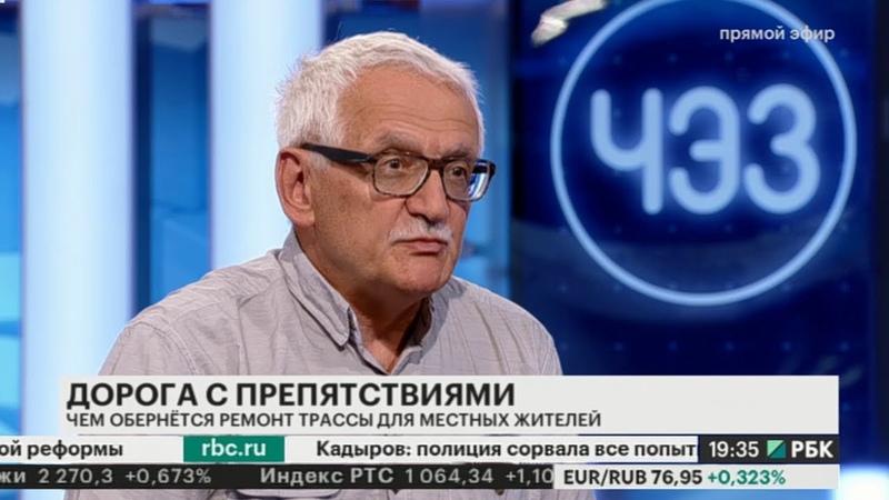 Потратить триллионы на инфраструктуру: грандиозный план всероссийского строительства