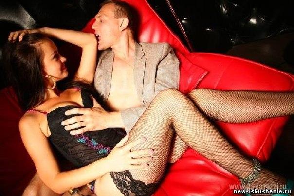 водонаева меньщиков секс: