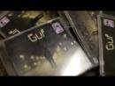 Guf Sam I 2013 Наугад