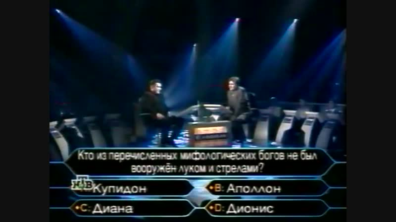 О счастливчик НТВ 10 06 2000