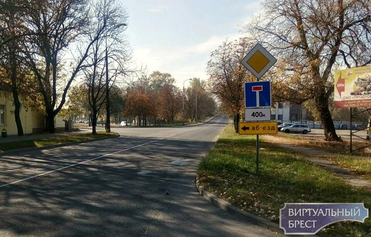 Внимание! С 17 октября изменяются маршруты экспрессного сообщения в районе ГОБК