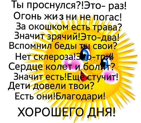 https://pp.userapi.com/c7006/v7006041/40af5/4Z9bHXLYcP0.jpg