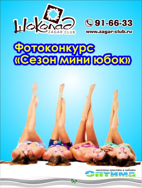http://cs409724.vk.me/v409724330/18e5/6hDQBRD_n8Q.jpg